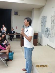 道明の林校長先生からもご挨拶を頂きました。引き受けてくださったご家庭の皆様にとても感謝されておりました。
