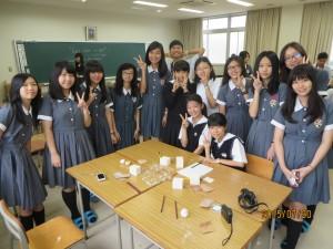 授業の最後に。