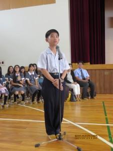 日本語が上手な中1生。王星也君。愛光生は彼の流暢な日本語に皆一様に驚いていました。