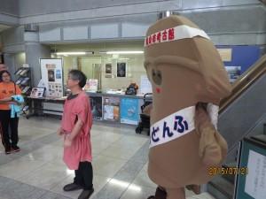 午後は道明生が松山市考古館に移動し、松山のことを少しばかり勉強しました。
