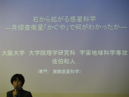 IMG_1952-重川先生.JPG