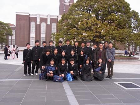 京大記念撮影3.JPG
